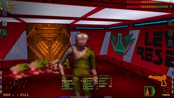 System Shock players will recognise this new section in Fremen's Foes: Redux.