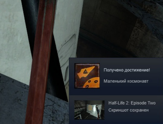 ENG: I was able to do this... RUS: Я смог это сделать...