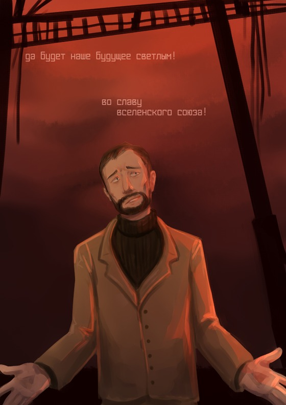 """So, yeah, it's about three-months-old picture in hlask (in vk.com, of course), showing some of my headcanons on Breen. I really think he's underrated by Valve and community as a character, and nobody knows anything more than """"He wAs AdMiNiStRatoR Of bLacK MesA anD hE iS bAaAaD!!"""". So, yeah.   Here's a translation, but it's really not accurate 'cause I don't know how to translate _this exact words_ from Russian into English.   -... Our nation,  our planet, our motherland... We all lost many things. Children have lost their parents, wives and husbands have widowed. It was crushing win over the humanity.  We can't resist, if we don't want all knowlege of the world,  everything what's been created during thousands years existing of our race, to become nothing. The only thing we can do is to submit.  We should submit, to save what's been done and to continue what we've began. With our Benefectors, who firstly were considered as our conquerors, we will achieve hights which were not achieved by our fathers.  Be our future bright. In honor of  Combine!  Also, I'm gonna take part in  #Breakingthebar today! That's really will be Red Letter day, y'know...  Maybe I'll draw somethong about this event later!"""