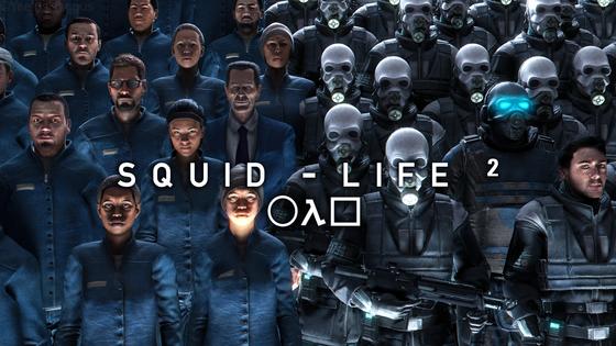 Squid-Life 2