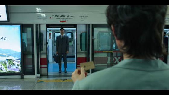 Korean Gman This Train well go to City 17
